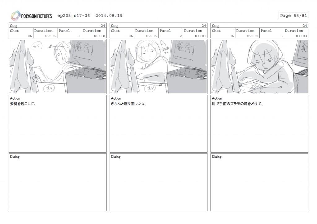 18-kataama-morita-bamen03