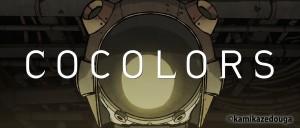 41-cocolors02-bamen_c031