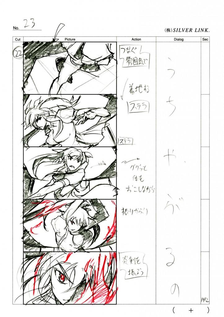 大沼監督が色つきで描いた、オープニングの絵コンテ。
