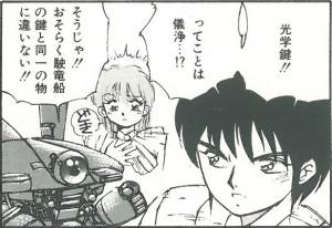 51-kikuta02-bamen04